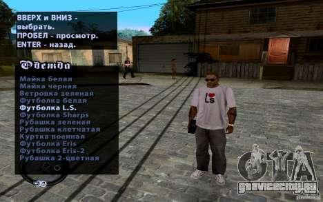 Новый CJ для GTA San Andreas пятый скриншот