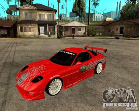 Mazda RX7 FnF для GTA San Andreas