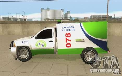 Chevrolet Suburban для GTA San Andreas вид слева