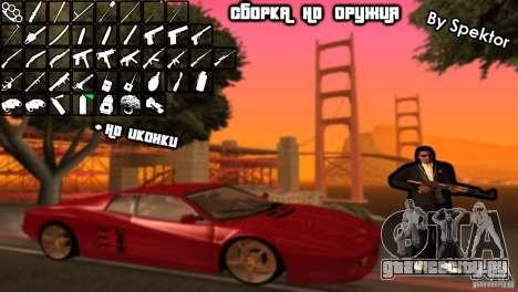 HD Сборка оружия для GTA San Andreas