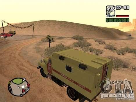 ЗиЛ 130 Горсвет из Ночного Дозора для GTA San Andreas
