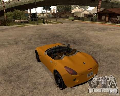 Pontiac Solstice GXP для GTA San Andreas вид справа