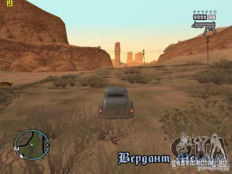 GTA IV  San andreas BETA для GTA San Andreas седьмой скриншот