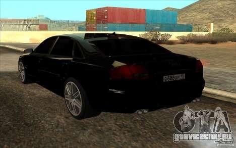Audi A8l W12 6.0 для GTA San Andreas вид слева