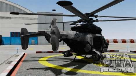 Вертолёт C.E.L.L. для GTA 4 вид сзади слева
