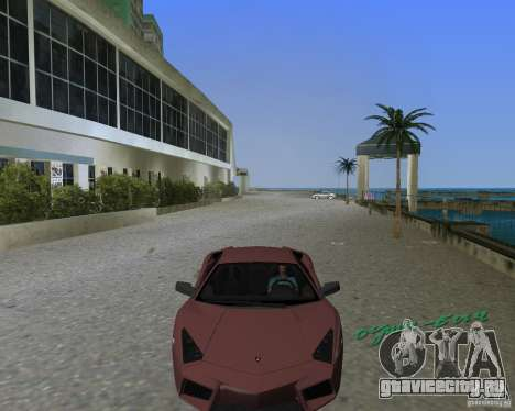 Lamborghini Reventon для GTA Vice City вид сзади слева
