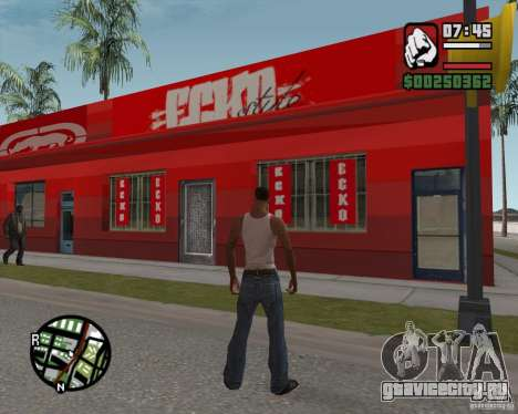 Магазином Ecko для GTA San Andreas