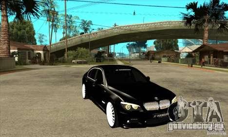 BMW 7-er F02 HAMANN 2010 для GTA San Andreas вид сзади