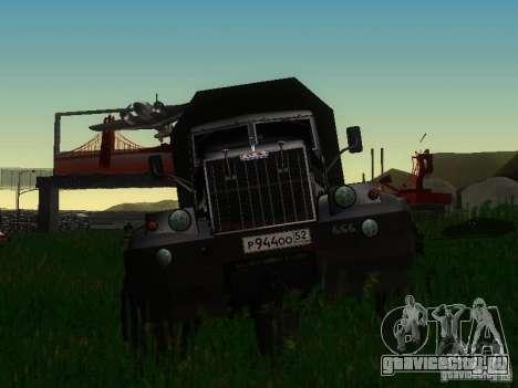 КрАЗ-255Б для GTA San Andreas вид сбоку