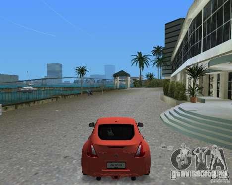 Nissan 370Z для GTA Vice City вид сзади слева