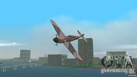 WW2 War Bomber для GTA Vice City