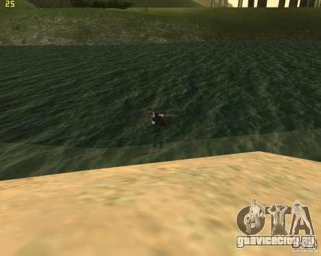 Вечеринка на природе для GTA San Andreas девятый скриншот