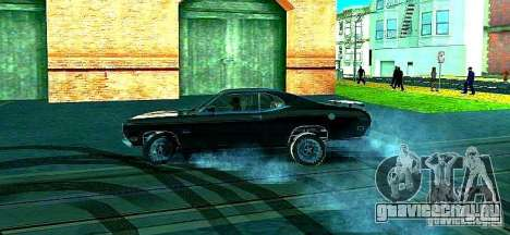 Plymouth Duster 340 1971 для GTA San Andreas вид справа
