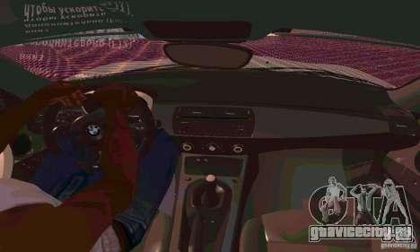 BMW Z4 E85 M для GTA San Andreas двигатель