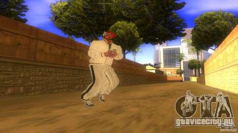 BrakeDance mod для GTA San Andreas шестой скриншот
