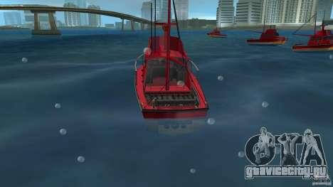 Reefer for Vice City для GTA Vice City вид сзади слева