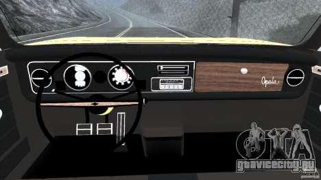Chevrolet Opala Gran Luxo для GTA 4 вид сзади
