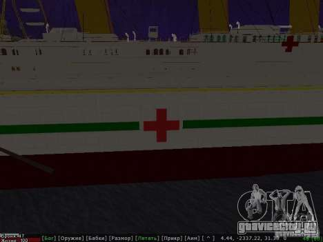 HMHS Britannic для GTA San Andreas вид справа