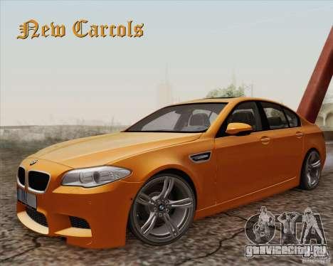 New Carcols для GTA San Andreas