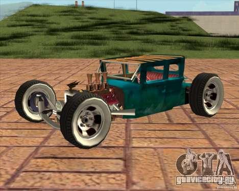 Ford model T 1925 ratrod для GTA San Andreas