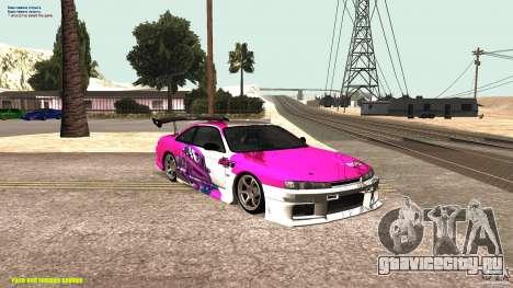 Nissan Silvia S14 kuoki RDS для GTA San Andreas