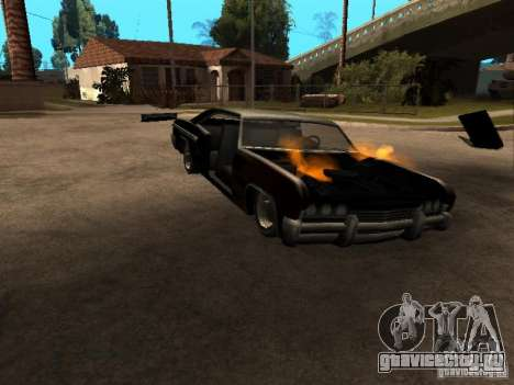 Wrecked car fix для GTA San Andreas