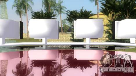 Toyota Town Ace-Tuning для GTA Vice City вид справа