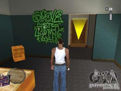 My Gang Tags для GTA San Andreas
