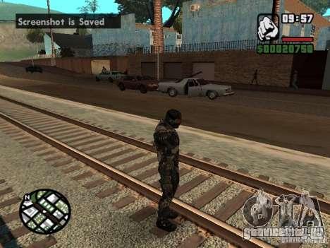 Crysis Nano Suit для GTA San Andreas четвёртый скриншот