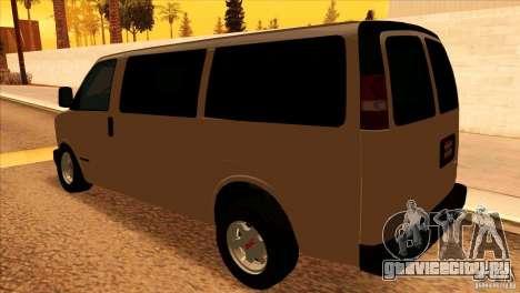 GMC Savanna 2500 для GTA San Andreas вид сзади слева