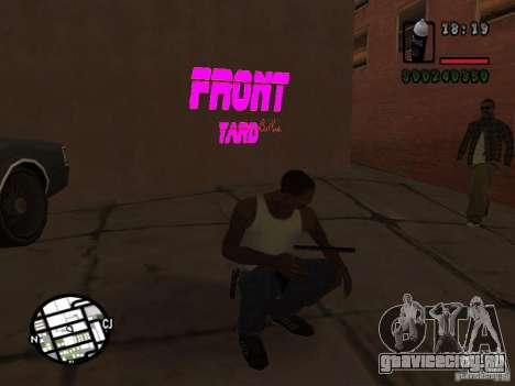 Новые графити банд для GTA San Andreas третий скриншот