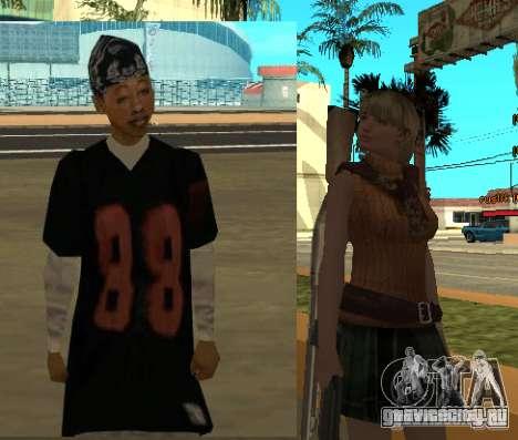 Пак персонажей из Resident Evil для GTA San Andreas шестой скриншот