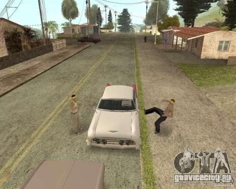 More Hostile Gangs 1.0 для GTA San Andreas девятый скриншот