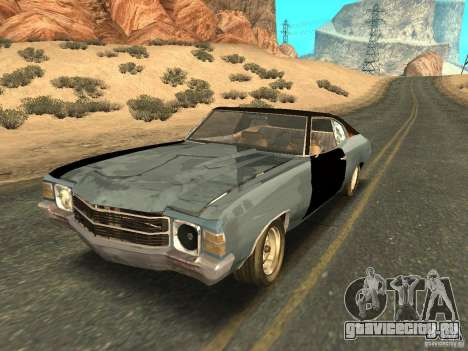 Chevrolet Chevelle Rustelle для GTA San Andreas вид снизу