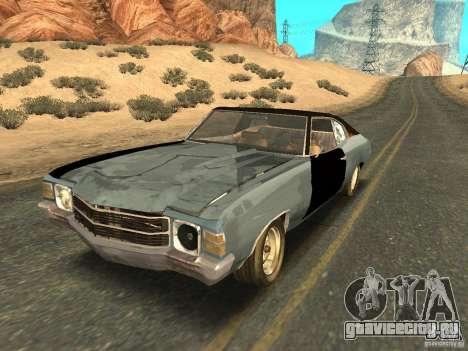 Chevrolet Chevelle Rustelle для GTA San Andreas вид снизу