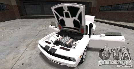 Dodge Challenger 2006 для GTA 4 вид сзади