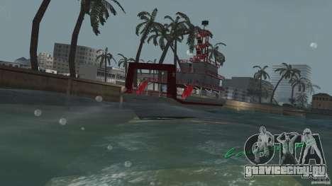 Ferry для GTA Vice City вид сзади слева