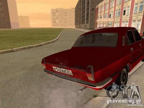 ГАЗ Волга 24-10 для GTA San Andreas вид справа