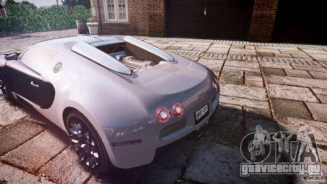 Bugatti Veyron Grand Sport [EPM] 2009 для GTA 4 салон