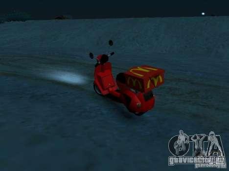 McDonalds Pizzaboy для GTA San Andreas вид слева