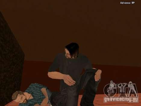 HD Скин STAFF для GTA San Andreas четвёртый скриншот