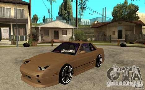Nissan Silvia S13 Onevia Tuned для GTA San Andreas