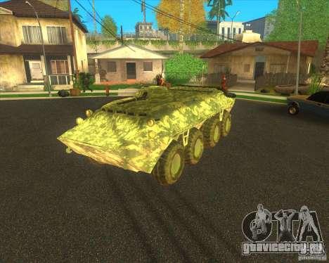 БТР-80 Электронный камуфляж для GTA San Andreas