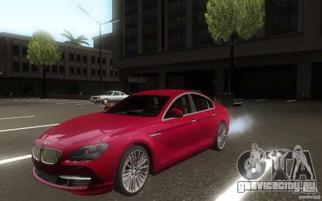 BMW 6 Series Gran Coupe 2013 для GTA San Andreas