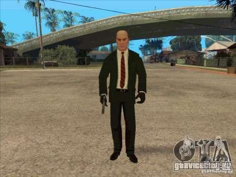 Hitman: Codename 47 для GTA San Andreas