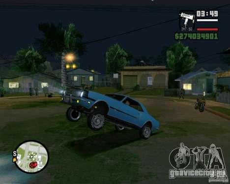 Возможность поднять машину на дыбы для GTA San Andreas