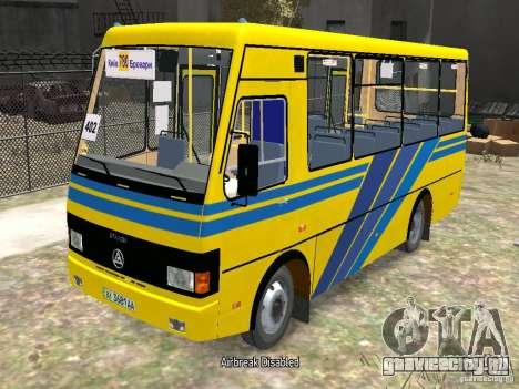 БАЗ-А079.14 Эталон для GTA 4