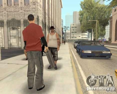Педы с сумками для GTA San Andreas
