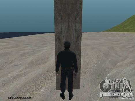 Сержант ППС для GTA San Andreas шестой скриншот