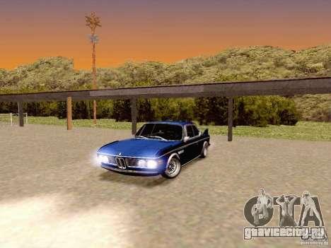 BMW 30 CSL Drift для GTA San Andreas